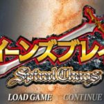 Queens Blade Spiral Chaos PSP ISO