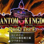 Phantom Kingdom Portable PSP ISO
