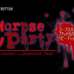 Corpse Party Blood Covered Repeated Fear PSP ISO