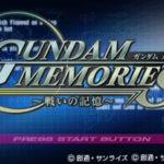 Gundam Memories PSP ISO