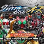 Kamen Rider Climax Heroes OOO PSP ISO
