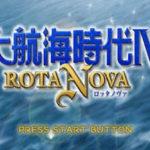 Daikoukai Jidai IV Rota Nova PSP ISO