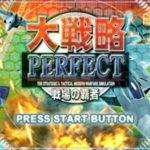 Daisenryaku Perfect PSP ISO