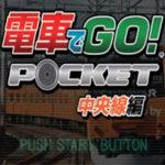 Densha Den Go Pocket Chuuousen Hen PSP ISO