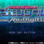 Digimon World Redigitize PSP ISO