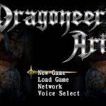 Dragoneers Aria PSP ISO