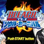 Bleach Soul Carnival PSP ISO