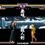 Samurai Deeper Kyo Soundtrack
