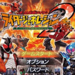 All Kamen Rider –  Rider Generation 2 PSP ISO