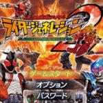 All Kamen Rider –  Rider Generation 2 PSP ISO