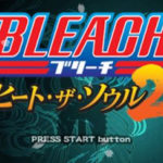 Bleach Heat The Soul 2 PSP ISO