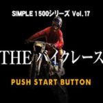 Simple 1500 Series Vol 17 The Bike Race PS1 ISO