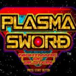 Plasma Sword Dreamcast ISO