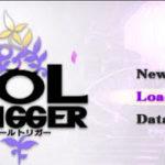 Sol Trigger PSP ISO