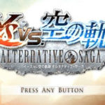 YS VS Sora no Kiseki Alternative Saga PSP ISO