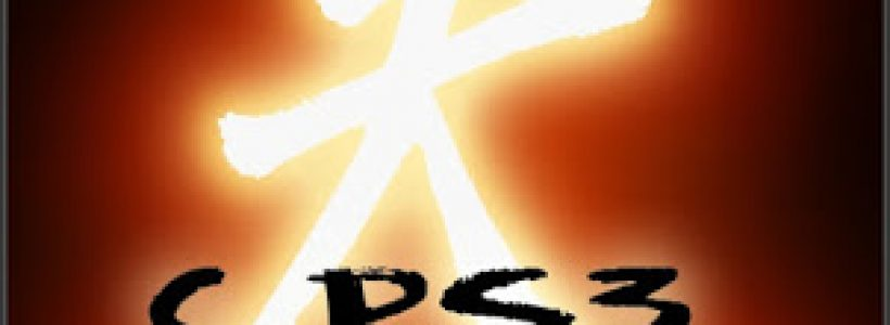 CPS3 Roms Pack with Emulator