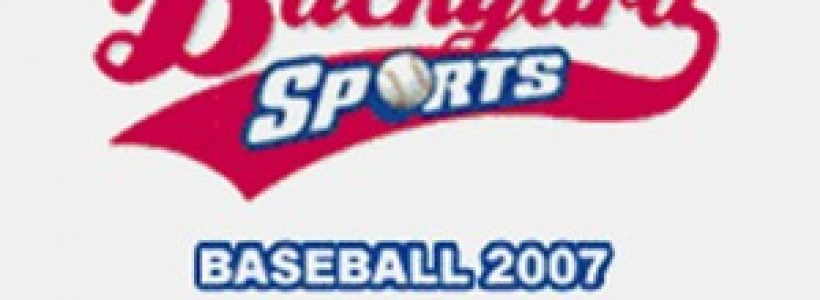 backyard sports baseball 2007 gba rom download game ps1 psp roms