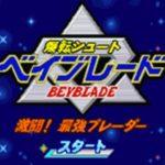 Bakuten Shoot Beyblade GBA Rom