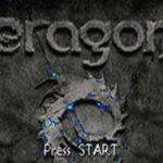 Eragon GBA Rom
