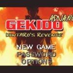 Gekido Advance Kintaros Revenge GBA Rom
