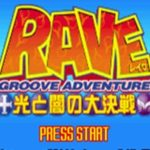 Groove Adventure Rave GBA Rom
