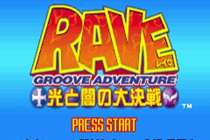 Groove Adventure Rave Gba Rom Download Game Ps1 Psp Roms