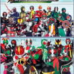 All Kamen Rider Rider Generation NDS Rom
