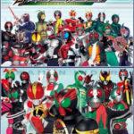 All Kamen Rider Rider Generation NDS Rom