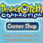 Tamagotchi Connection Corner Shop NDS Rom
