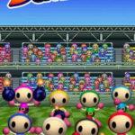 Bomberman NDS Rom