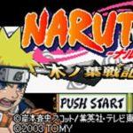 Naruto Konoha Senki GBA Rom