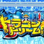 One Piece Dragon Dream GBA Rom