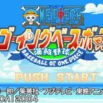 One Piece Going Baseball Kaizoku Yakyuu GBA Rom