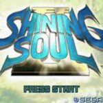 Shining Soul II GBA Rom