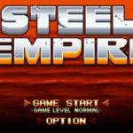 Steel Empire GBA Rom