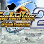 Super Robot Taisen 2 GBA Rom