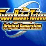 Super Robot Taisen GBA Rom