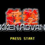 Tekken Advance GBA Rom