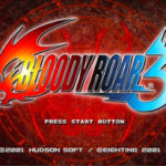 Bloody Roar 3 PS2 ISO