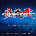Bloody Roar 4 PS2 ISO