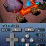 Gekitou Custom Robo Rumble NDS Rom