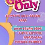 Girls Only NDS Rom