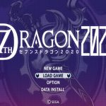 7th Dragon 2020 PSP ISO
