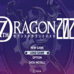 7th Dragon 2020 PSP ISO