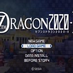7th Dragon 2020 II PSP ISO
