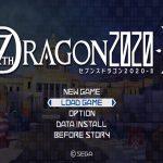 7th Dragon 2020 II PSP ISO