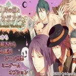 0-Ji No Kane to Cinderella Halloween Wedding PSP ISO