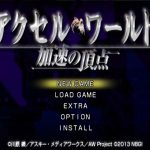 Accel World Kasoku no Chouten PSP ISO