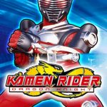 Kamen Rider Dragon Knight NDS Rom
