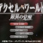 Accel World Ginyoku no Kakusei PSP ISO